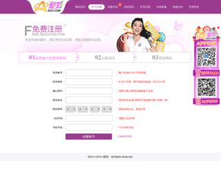 ibutina.com screenshot
