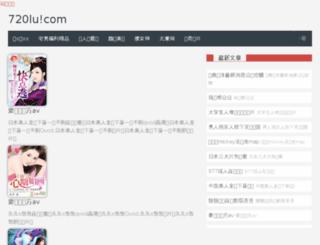 ibuyf.com screenshot