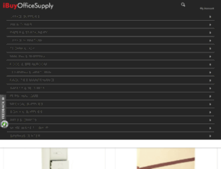 ibuyofficesupply.nextmp.net screenshot