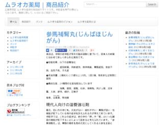 ibuyvn.com screenshot