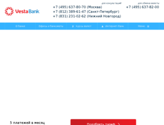 ibv.ru screenshot