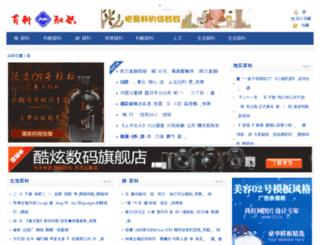 ibyek.com screenshot