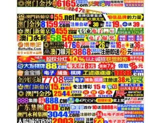 ibying.com screenshot