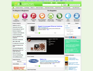 ic-sockets.allitwares.com screenshot