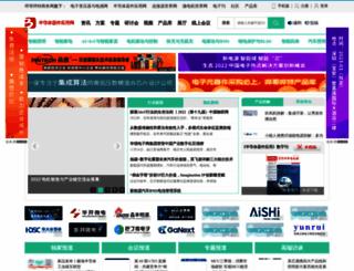 ic.big-bit.com screenshot