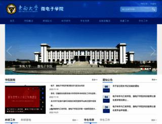 ic.seu.edu.cn screenshot