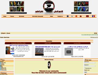 ica.canaryfans.com screenshot