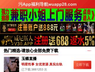 icancn.com screenshot