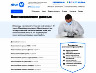 icanrc.ru screenshot