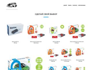 icar.net.ua screenshot
