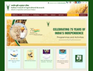 icar.org.in screenshot