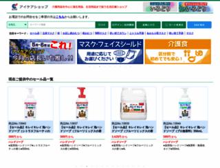 icare-life.jp screenshot