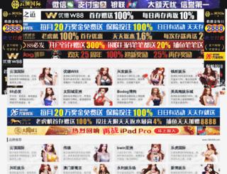 icaretpa.com screenshot