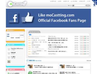 icarus.mocasting.com screenshot