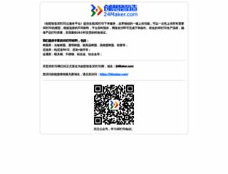icax.cn screenshot