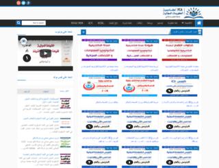 icdl4us.blogspot.com.eg screenshot