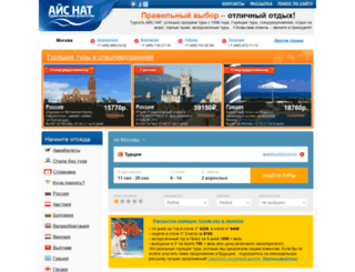 ice-nut.ru screenshot
