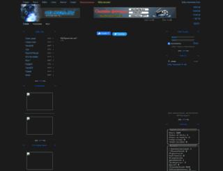 ice-zona.ucoz.ru screenshot