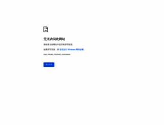 icebluevapour.com screenshot
