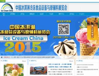 icecream-china.com screenshot