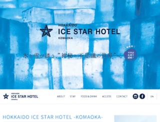 icehillshotel.com screenshot