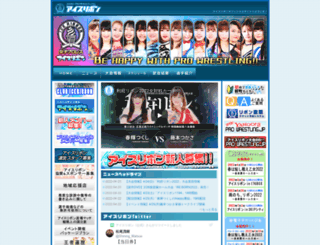 iceribbon.com screenshot