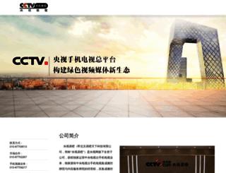 ichengzi.com screenshot