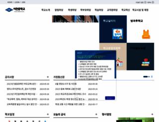 icheon.ms.kr screenshot