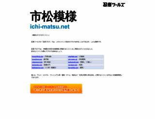 ichi-matsu.net screenshot