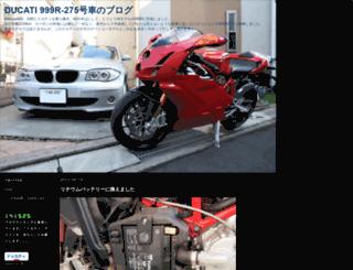 ichi.cocolog-nifty.com screenshot