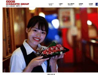 ichibantei-g.com screenshot