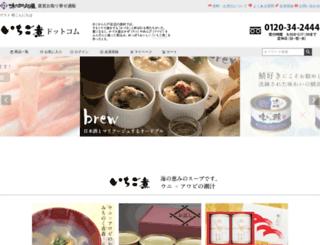 ichigoni.com screenshot