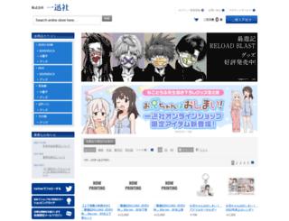 ichijinsha.ecq.sc screenshot