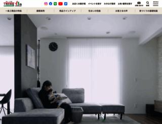 ichijo.co.jp screenshot