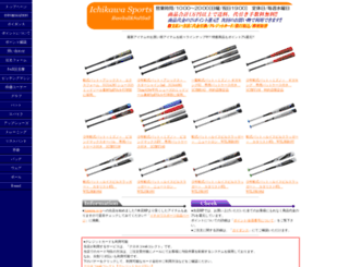 ichikawa-sports.com screenshot