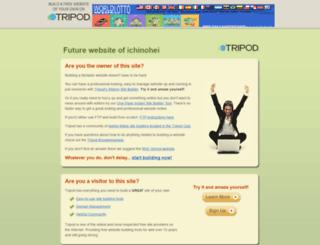 ichinohei.tripod.com screenshot