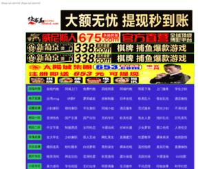 ichinuki.com screenshot