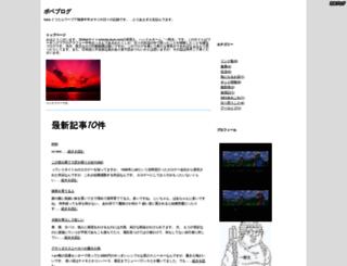 ichirota.iku4.com screenshot