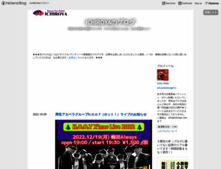 ichiroya.com screenshot