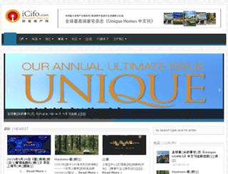 icifo.com screenshot