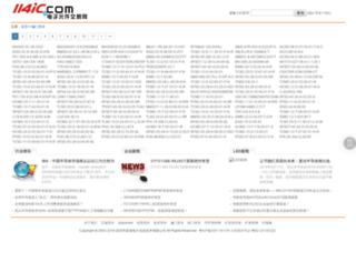 icinfo.114ic.com screenshot
