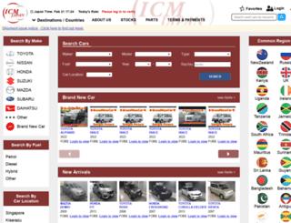icmjapan.net screenshot