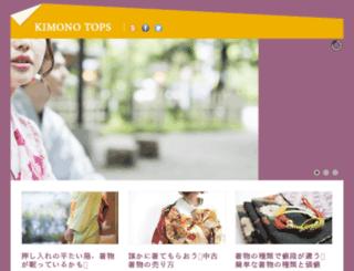 icnt2015.com screenshot