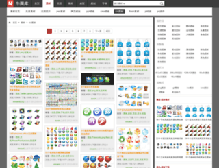 icon.niutuku.com screenshot