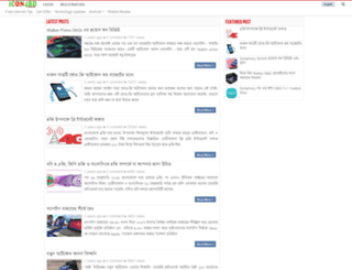 icon4bd.com screenshot