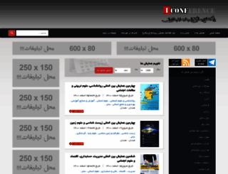 iconf.ir screenshot
