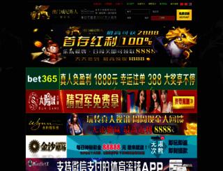 iconnectani.com screenshot