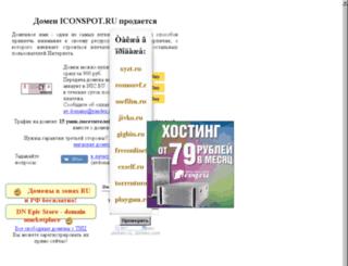 iconspot.ru screenshot