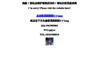 icp.7c.com screenshot