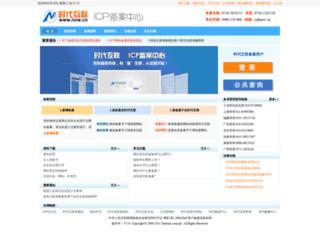 icp.now.cn screenshot